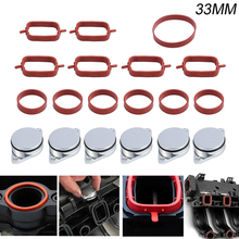 6set 33mm Diesel Swirl Flap Blanks Bungs Intake Gaskets Kit Fits for BMW 320d 330d 520d 525d 530d SI-A0136 Car Accessories