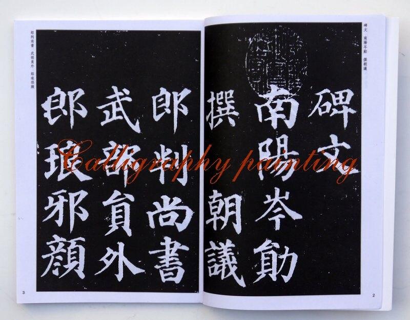Sutra do Coração Caderno Caracteres Chineses Dobrável Cópia