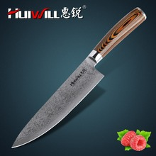 Huiwill Super quality 8″ Japanese VG10 Damascus steel kitchen chef knife Slicing Dicing Knife with Pakka wooden Handle