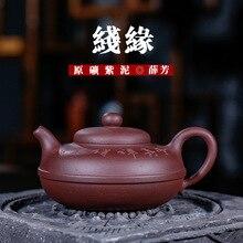 Край из фиолетовой глины Xue Fang Полный ручной знаменитый чайник чай оптом набор крошечные династии Shang причина кусок поколения волос