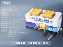 Hign qualité 35 w Hyluxtek A2088 rapide ballast et YEAKY H1 H3 H7 H11 880/881 9005/9006 ampoule 4500 K 5500 K 6500 K phare de voiture Kit