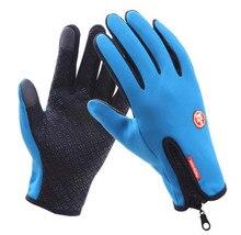 Waterproof Motorcycle Gloves Windproof Touch Screen Guantes Moto Luvas Autumn Winter Warm Fleece Lined