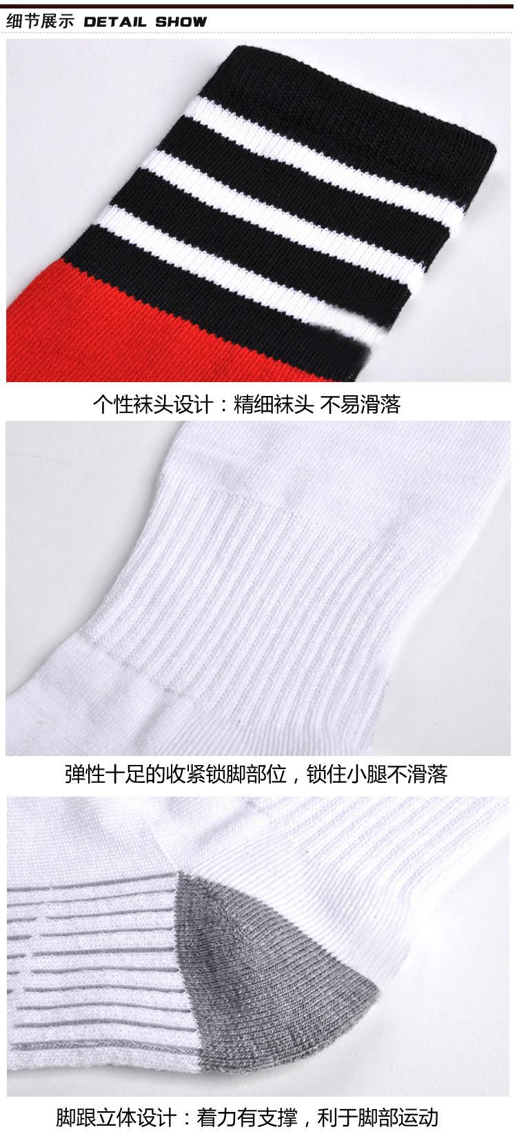 men football socks high quality 100 cotton antiskid soccer socks detail 5