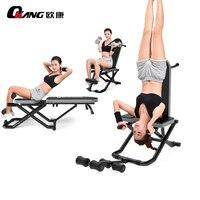 Мульти функция Инверсионный стол сверхмощный Кабриолет фитнес оборудование для дома Workup Sit Up Push Up & Body weight Training