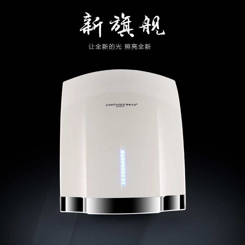 Fully Automatic Induction Hotel Home Bathroom Hand Dryer Hot and Cold Hand Drying Machine