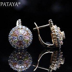 Image 4 - Pataya 새로운 오리지널 디자인 585 로즈 골드 럭셔리 마이크로 왁스 속지 천연 지르코니아 매달려 귀걸이 여성 결혼 귀걸이 쥬얼리