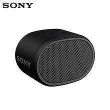 Портативная акустическая система Sony SRS-XB01