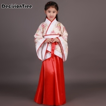 2017 summer children folk perform costume chinese classical hanfu ancient literature style nunnery boys girls