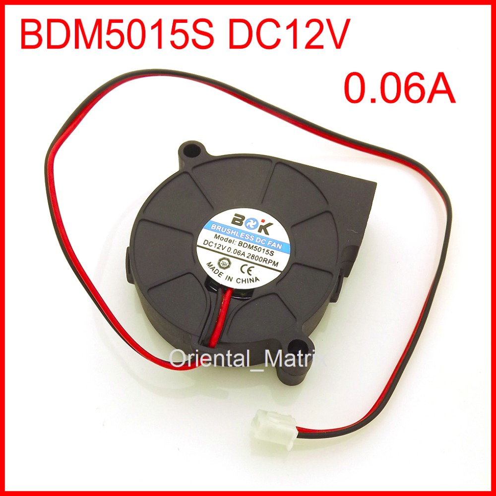 BDM5015S DC12V 0.06A <font><b>50</b></font>*<font><b>50</b></font>*15mm Ultra Quiet Humidifier Turbo <font><b>Cooler</b></font> Cooling Fan image