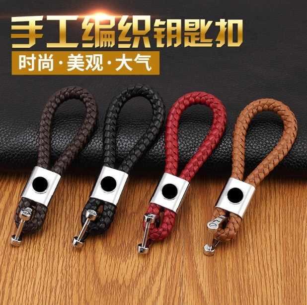 1 개/가죽 자동차 키 체인 메르세데스 열쇠 고리 열쇠 고리 키 체인 반지 메르세데스 Benzz C 전자 R GL SLK GLK CLS ML 시리즈