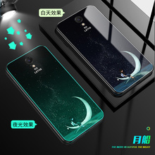 Howanni Luminous Wolf Tempered Glass Phone Case For Meizu M6S Case Coque Glass Back Cover For Meizu M6S Cover Shell Cell Capa