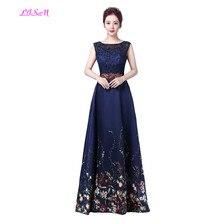 цены на Elegant Floral Print Bridesmaid Dresses A-Line Empire Wedding Guest Dress Scoop Sleeveless Formal Long Dress for Wedding Party  в интернет-магазинах