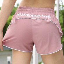 Aidenkid fitness yoga shorts ladies sports summer outdoor gym breathable fashion leggings