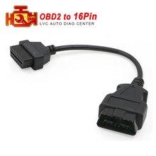Для ELM327 OBD2 16Pin мужчин и женщин удлинитель Разъем адаптер автомобильный диагностический адаптер
