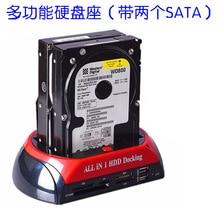 SATA dual hard drive base 2.5 / 3.5 inch serial / SATA mobile hard disk cartridge HDD