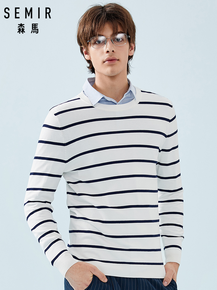 SEMIR Men Fine Knit Sweater Men's Striped Pullover Sweater With Ribbed Crewneck And Cuffs And Hem Men Slim Fit Casual Sweaters