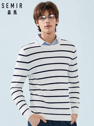SEMIR для мужчин s тонкой вязаный свитер мужчин's полосатый свитер пуловер с ребристой Crewneck и манжеты подол мужчин Slim Fit Повседневные свитера