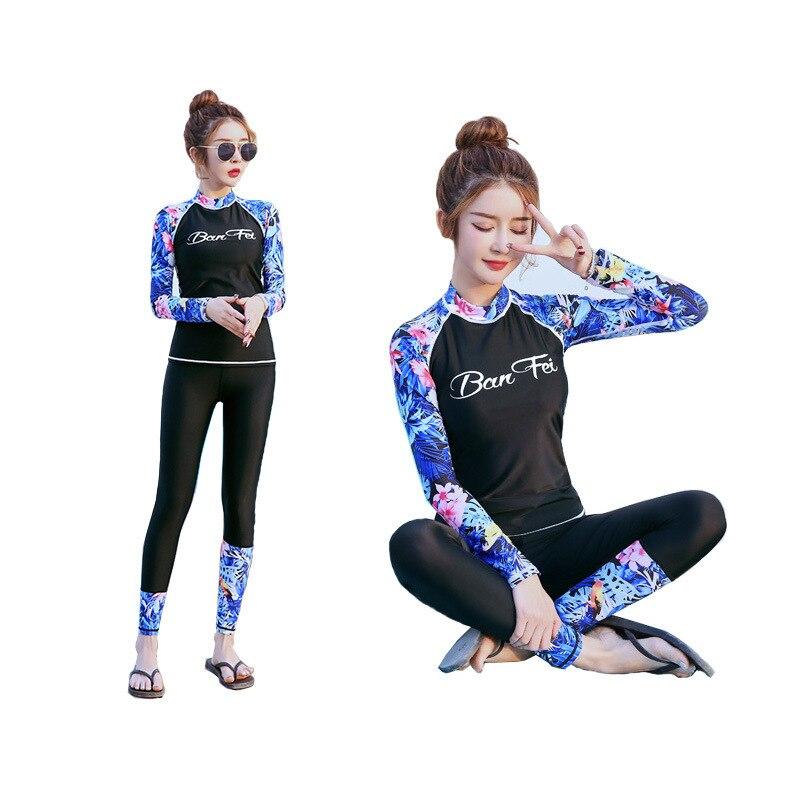 Купальная одежда с длинными рукавами Rashguard Женская сёрфинговая рубашка для плавания Sabolay бикини костюм для плавания ming водонепроницаемый