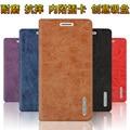 Alta qualidade retro matte fique filp pu capa carteira de couro de luxo caso tampa traseira para huawei mediapad m3 btv-w09/dl09