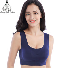Woman Ultra-thin Push Up Seamless Bra