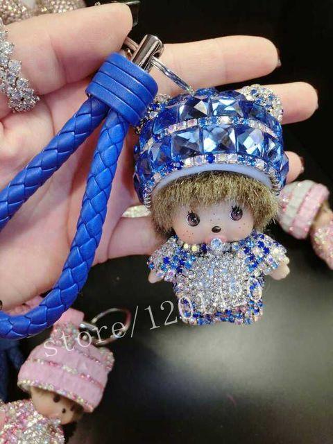 blue lovely monchichi keychains drill keychains keyring handbag charm
