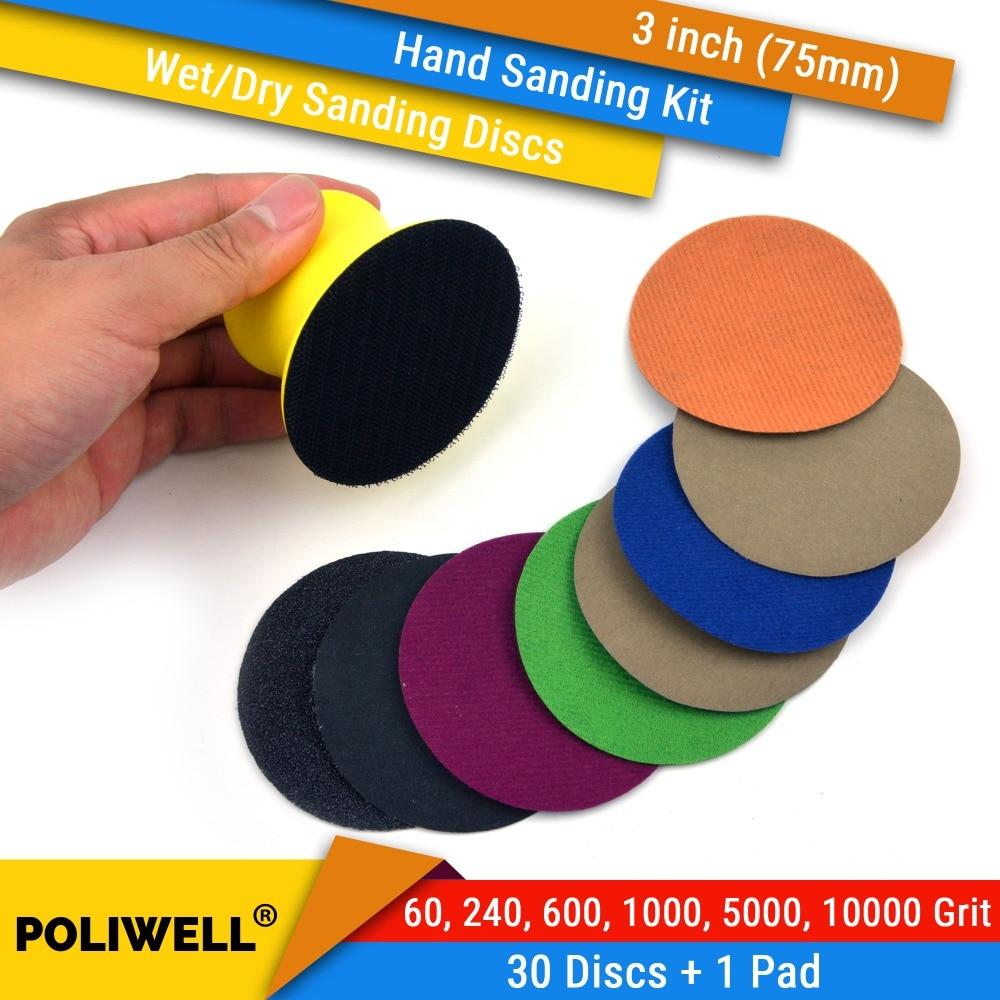 3 Inch (75mm) 60/240/600/1000/5000/10000 Grits Waterproof Hook&Loop Sanding Discs 3