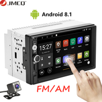 Jansite 2din 7 Car Radio Android 8.1 universal gps wifi Bluetooth Touch screen car audio stereo FM/AM car multimedia MP5 player