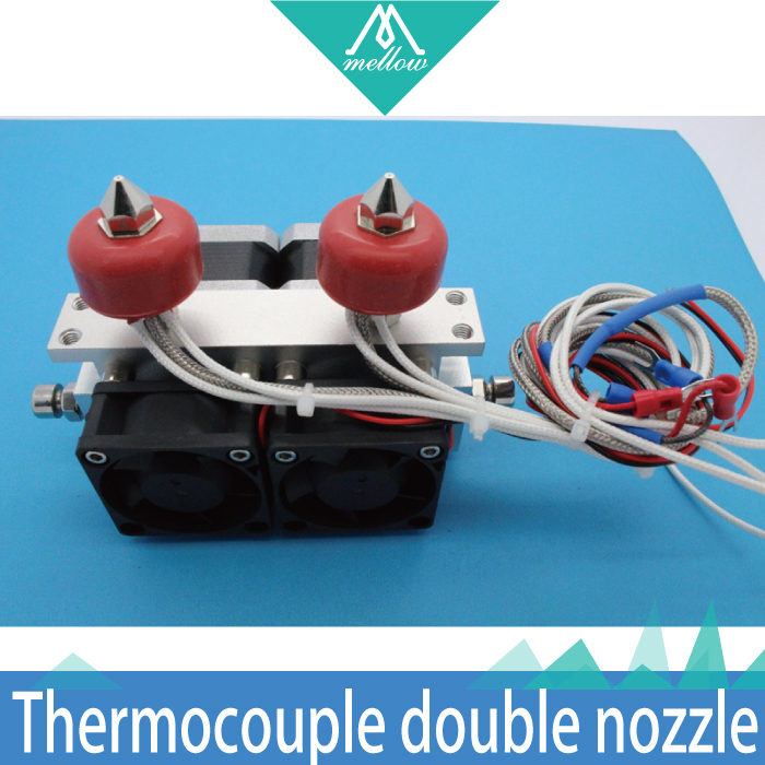 3d printer accessories extruder head dual nozzle 12V K-type thermocouple dual nozzle 0.4mm Free shipping 3 d printer accessories nozzle tube fittings peek j head accessories high temperature radiator pipe free shipping