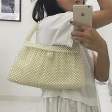 Summer  Custom Female Bag ABS Pearl Evening Bag Handbag Female Bag Handmade Beaded Gentle Milk White Bag Large Capacity Handbag недорого