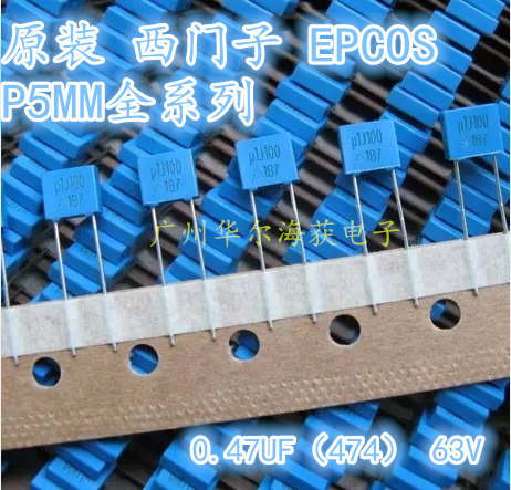 2019 Hot Sale 20PCS/50PCS EPCOS Correction Capacitor 474 63V 63V 0.47UF 470nf Square Free Shipping