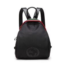 2017 г. Женские Рюкзаки повседневные Модные дорожные сумки Оксфорд черный школьные рюкзаки для подростков Малый Легкий Рюкзак Mochila