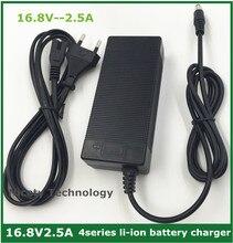16.8V2.5A 16.8V 2.5A Lithium Li Ion Battery Chargerสำหรับ4 Series 14.4V 14.8V Li Ion Polymerแบตเตอรี่Packคุณภาพดี