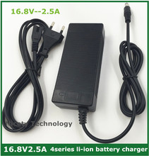 16.8V2.5A 16.8V 2.5A lithium li ion  battery charger for 4 series 14.4V 14.8V lithium li ion polymer batterry pack good quality