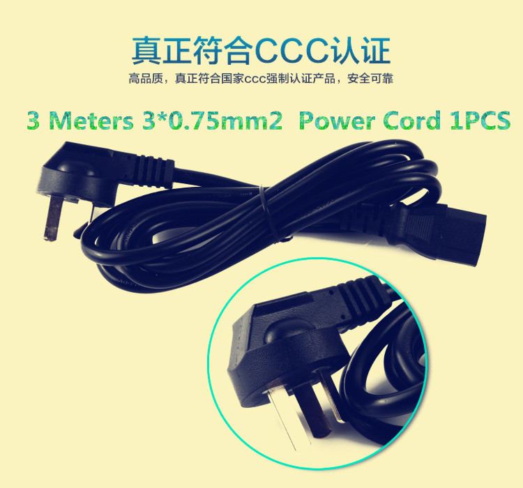 1PCS YT637 3 Meters 3*0.75mm2 Copper Core Three Holes The Printer Host and Desktop Computer Power Cord