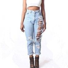 Fashion Women Plus Size Vintage Holes Ripped Jeans Denim Blue Nine Points Trousers Female Woman Denim Women Pencil Pants