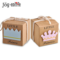 48Pcs-lot-Paper-Candy-Box-Wedding-Gift-for-Guests-Wedding-Favors-and-Gifts-Boxes-for-Party.jpg_200x200