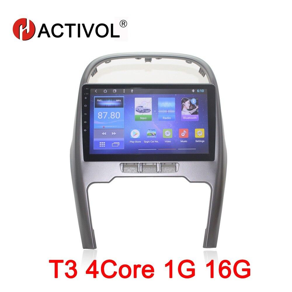 Bway 10.2 autoradio pour Chery Tiggo 3 2014 2015 android 7.1 lecteur dvd de voiture avec bluetooth, GPS Navi, CFC, wifi, Miroir lien, DVR