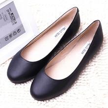 Full G Rainหนังสตรีรองเท้าแฟลตบัลเล่ต์หญิงรองเท้าแบนรองเท้าไม่มีส้นหนังสุภาพสตรีรองเท้าสีดำรองเท้าC Reepers B-0057