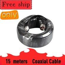 TFX BOOSTER 15 メートル 50 5D 同軸ケーブル N オス N オスコネクタ通信同軸ケーブル携帯電話の信号ブースター