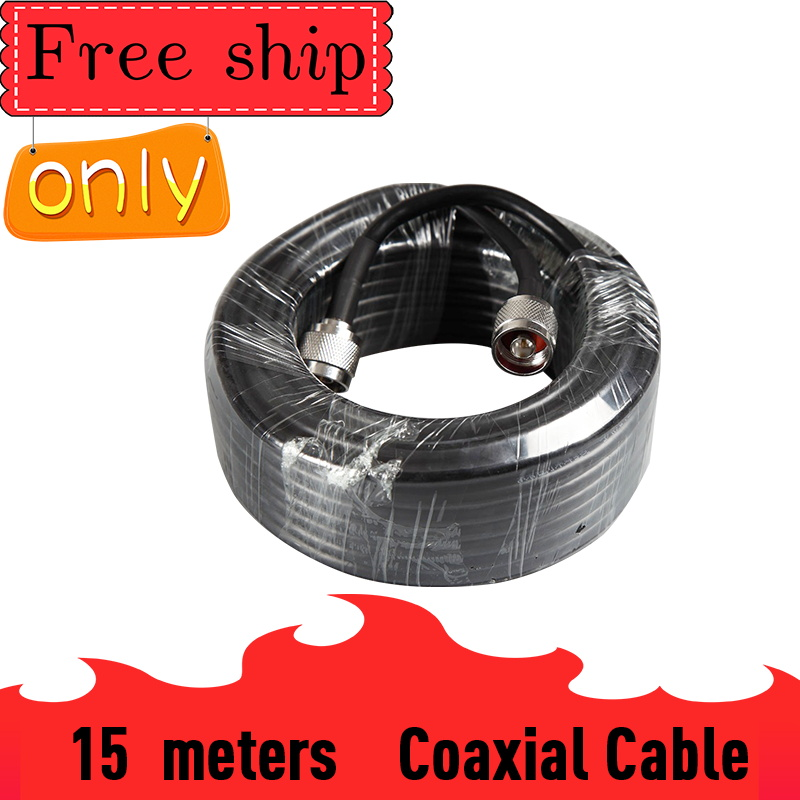 TFX-BOOSTER 15 Meters 50-5D Coaxial Cable N Male To N Male Connector Communication Coax Cable For Mobile Phone Signal Booster