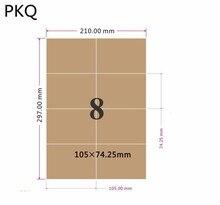 Autocollants A4 marron de papier Kraft, étiquettes autocollantes A4, 2/4/6/8/10 divisions, pour imprimante Laser à jet dencre, 80 feuilles