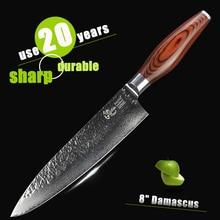 HAOYE damaskus chef-kochen messer Japanischen vg10 Hammer schmiedestahl fisch fleisch rindfleisch küchenmesser luxus slicing schneider messer