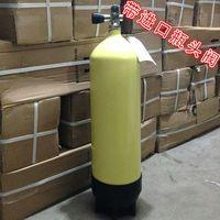 12 l cilindros de mergulho genuíno 12 l garrafas de mergulho garrafas de oxigênio hiperbárico para mergulho (com válvula) garrafa de ar