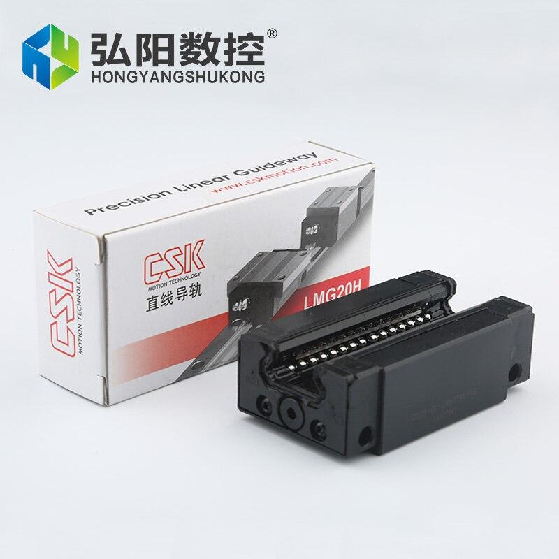 CSK LMG15/20/25/30H Size Guide Rail Slide Block CNC Linear Guide Slider CSK Brand