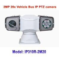 Promo Nuevo diseño Anti vibración 20x zoom óptico 2MP IP PTZ cámara CCTV infrarrojos de seguridad IR