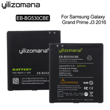 YILIZOMANA Phone Battery EB-BG530CBE For Samsung Galaxy Grand Prime J3 2016 G530 G531F G530H G530F 2600mAh Replacement Batteries yilizomana phone battery eb bg530cbe for samsung galaxy grand prime j3 2016 g530 g531f g530h g530f 2600mah replacement batteries