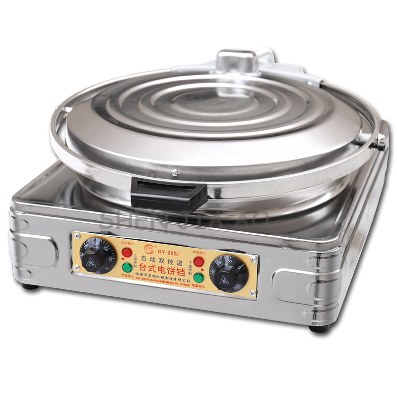 Commercial electric baking pan double-sided heating flaky pastry machine dual-temperature control pancake machine 220V 1PC jiqi electric baking pan double side heating household cake machine flapjack pizza barbecue frying grilling plate large1200w