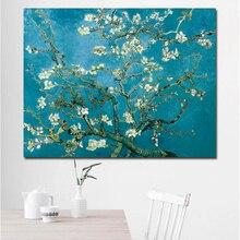 Самоотверженно цветущее миндальное дерево Ван Гога Цветочная репродукция работает картина маслом холст печать Настенная картина для гостиной
