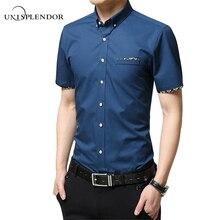 M-5XL Летняя Новинка 2017 г. Для мужчин Рубашки для мальчиков мужской с коротким рукавом однотонные Цвет Хлопок Slim Fit Для Мужчин's Бизнес Повседневная рубашка YN466