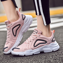 2019 Spring Breathable Mesh Women Fashion Sneakers Sport Casual Shoes Woman Lace Up Low Top Tennis Sneaker Women Trainers XZ135 lace up low top velvet trainers